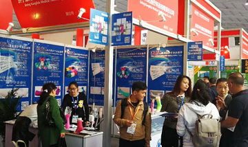 The 78th China International Medical Equipment Fair